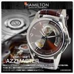 【送料無料】ハミルトン ジャズマスター オープンハート 自動巻き 腕時計 H32565595(19276)