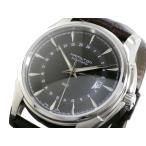 【送料無料】【アウトレット】ハミルトン HAMILTON ジャズマスター 自動巻き 腕時計 H32585531(19275)