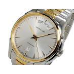 【送料無料】【アウトレット】ハミルトン HAMILTON デイデイト DAY DATE クオーツ メンズ 腕時計 H32595151(291004)