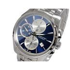 【送料無料】ハミルトン HAMILTON ジャズマスター JAZZMASTER 自動巻き クロノグラフ メンズ 腕時計 H32596141(291005)