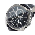 【送料無料】ハミルトン HAMILTON ジャズマスター JAZZMASTER 自動巻き クロノグラフ メンズ 腕時計 H32596731(291007)