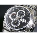 【送料無料】ハミルトン HAMILTON ロード 腕時計 クロノグラフ 自動巻き H32816131(25570)