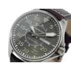 【送料無料】ハミルトン HAMILTON カーキ パイロット 自動巻 腕時計 H64425585(268142)