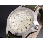 【送料無料】ハミルトン HAMILTON カーキキング 腕時計 H64451823(29348)