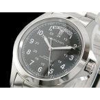 【送料無料】ハミルトン HAMILTON カーキキング 自動巻き 腕時計 H64455133(10968)
