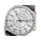 【送料無料】ハミルトン HAMILTON カーキ パイロット 自動巻 メンズ 腕時計 H64615555(279021)