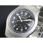 【送料無料】ハミルトン HAMILTON カーキ KHAKIフィールド 腕時計 H68411133(13714)