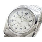 【送料無料】ハミルトン HAMILTON 自動巻き 腕時計 H70455153(261148)