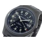 【送料無料】ハミルトン HAMILTON カーキフィールド チタニウム オート 自動巻き 腕時計 H70565133(251261)