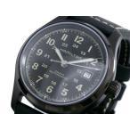 【送料無料】ハミルトン HAMILTON カーキフィールド オート 自動巻き 腕時計 H70585733(23100)