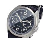 【送料無料】ハミルトン HAMILTON カーキ パイロット パイオニア クロノグラフ 自動巻き メンズ 腕時計 H76456435(291015)