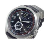 【送料無料】ハミルトン HAMILTON カーキ アビエイション 自動巻 メンズ 腕時計 H76655733(282484)
