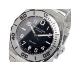 【送料無料】ハミルトン HAMILTON カーキ KHAKI ネイビー サブ 自動巻き メンズ 腕時計 H78615135(289140)
