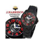 【送料無料】ジョンハリソン JOHN HARRISON 自動巻き 腕時計 JH-022BR レッド(266973)