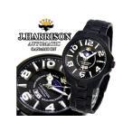 【送料無料】ジョンハリソン JOHN HARRISON 自動巻き 腕時計 JH-022BW ホワイト(266974)
