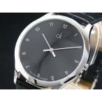 【送料無料】カルバン クライン CALVIN KLEIN クラシックエクステンション 腕時計 K2621111(9102)