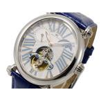 【送料無料】ルイスブレー LOUIS BULLE サン&ムーン 自動巻 メンズ 腕時計 LB008SR-6-NV(279174)