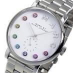 【送料無料】マークバイ マークジェイコブス ベイカー レディース 腕時計 MBM3420 ホワイト(516632)