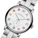 【送料無料】マークバイ マークジェイコブス ベイカー グリッツ レディース 腕時計 MBM3423(510269)