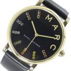 【送料無料】マークバイ マークジェイコブス MARC BY MARC JACOBS 腕時計 MJ1591 ブラック(552534)