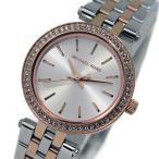 【送料無料】マイケルコース クオーツ レディース 腕時計 MK3298 シルバー(514133)