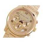 【送料無料】マイケルコース MICHAEL KORS クオーツ クロノグラフ 腕時計 MK5128(277166)