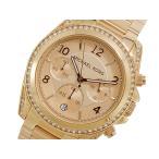 【送料無料】マイケルコース MICHAEL KORS クオーツ クロノグラフ 腕時計 MK5263(277022)