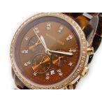 【送料無料】マイケルコース MICHAEL KORS クォーツ 腕時計 MK5366(285560)