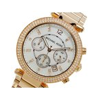 【送料無料】マイケルコース MICHAEL KORS クオーツ クロノグラフ 腕時計 MK5491(277864)