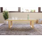 【送料無料】テーブル NET-411NA センターテーブル 北欧 ネルソン ミッドセンチュリー(代引き不可)(275913)