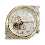 【送料無料】シチズン CITIZEN 日本製 自動巻き 腕時計 NP1004-54A(278673)