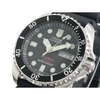 【送料無料】シチズン CITIZEN ダイバーズ 自動巻き 腕時計 NY2300-09E(10999)