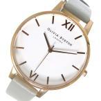 【送料無料】オリビアバートン OLIVIA BURTON 腕時計 OB15BDW02 ホワイト×グレー(552463)