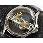 【送料無料】アルカフトゥーラ ARCA FUTURA 手巻き 腕時計 S1334-BK(239943)