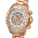 【安い】ゾンネ SONNE 自動巻き メンズ 腕時計 S159PGW ホワイト(511289)