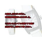 【送料無料】フォリフォリ FOLLI FOLLIE 腕時計 S922ZI SLV/WHT(25000)