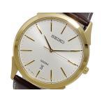 【送料無料】セイコー SEIKO クオーツ メンズ 腕時計 SGEG74P2(277844)