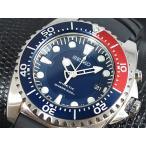 【送料無料】セイコー SEIKO キネティック KINETIC ダイバー 腕時計 SKA369P2(237547)