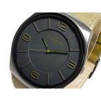 【送料無料】スカーゲン SKAGEN クオーツ メンズ 腕時計 SKW6042(283986)