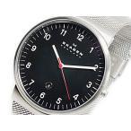 【送料無料】スカーゲン SKAGEN クオーツ メンズ 腕時計 SKW6051 ブラック(277876)