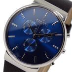【送料無料】スカーゲン SKAGEN クオーツ クロノ メンズ 腕時計 SKW6105 ネイビー(514159)
