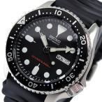 【送料無料】セイコー SEIKO ダイバー ブラックボーイ 自動巻き 腕時計 SKX007KC(16059)