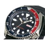 【送料無料】セイコー SEIKO ダイバー ネイビーボーイ 自動巻き 腕時計 SKX009KC(16058)