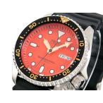 【送料無料】セイコー SEIKO オレンジボーイ ダイバー 自動巻き 腕時計 SKX011J(10770)