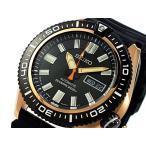 【送料無料】セイコー SEIKO スーペリア 自動巻き 腕時計 SKZ330J1(260663)