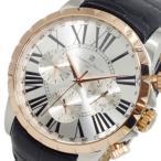 【送料無料】サルバトーレマーラ クオーツ メンズ 腕時計 SM15103-PGSV シルバー(503959)