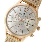 【送料無料】サルバトーレマーラ SALVATORE MARRA メンズ 腕時計 SM17110M-PGWH シルバー(552831)