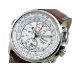 【送料無料】セイコー SEIKO パイロット クロノグラフ アラーム 腕時計 SNAB71P1(269464)