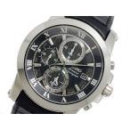 【送料無料】セイコー SEIKO Premier クロノグラフ メンズ 腕時計 SNAF31P2(278690)