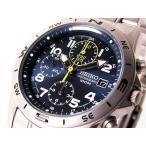 【送料無料】セイコー SEIKO クロノグラフ 腕時計 SND379(9915)